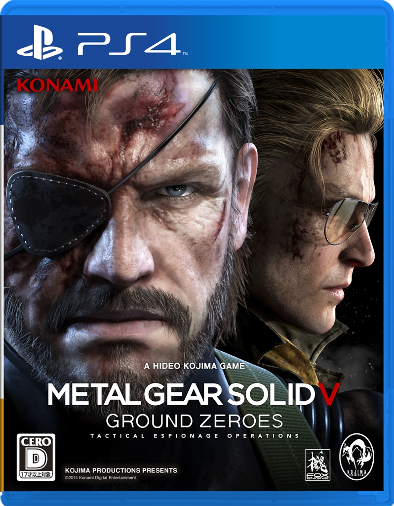 A Live Play Event Metal Gear Solid V Ground Zeroes Retro Of The Week The phantom pain on the playstation 3, a gamefaqs message board topic titled kazuhira miller? retro of the week